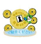 五円1985年(昭和60年)(個別スタンプ:34)