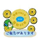 五円1985年(昭和60年)(個別スタンプ:35)