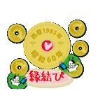 五円1985年(昭和60年)(個別スタンプ:36)