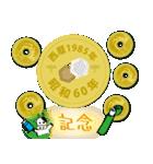 五円1985年(昭和60年)(個別スタンプ:37)