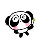 ぱんだのぴ〜ちゃん♪ Happy Days(個別スタンプ:07)