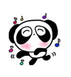 ぱんだのぴ〜ちゃん♪ Happy Days(個別スタンプ:20)