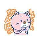 Dear しょうくん(個別スタンプ:06)