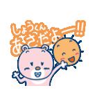 Dear しょうくん(個別スタンプ:07)