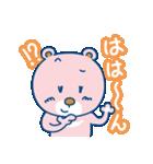 Dear しょうくん(個別スタンプ:12)