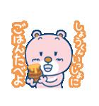 Dear しょうくん(個別スタンプ:13)