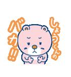 Dear しょうくん(個別スタンプ:14)