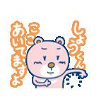 Dear しょうくん(個別スタンプ:16)