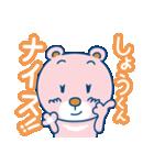 Dear しょうくん(個別スタンプ:17)