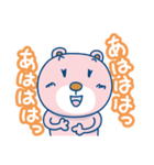 Dear しょうくん(個別スタンプ:19)