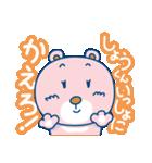 Dear しょうくん(個別スタンプ:20)