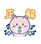Dear しょうくん(個別スタンプ:21)