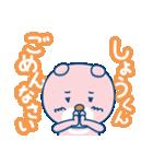 Dear しょうくん(個別スタンプ:26)