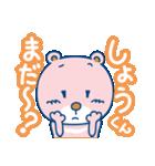 Dear しょうくん(個別スタンプ:28)