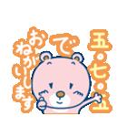 Dear しょうくん(個別スタンプ:32)