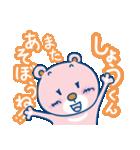 Dear しょうくん(個別スタンプ:34)