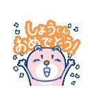 Dear しょうくん(個別スタンプ:35)