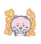 Dear しょうくん(個別スタンプ:38)