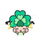 動く!!よつばちゃん!(2)(個別スタンプ:02)