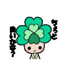 動く!!よつばちゃん!(2)(個別スタンプ:04)