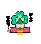 動く!!よつばちゃん!(2)(個別スタンプ:07)