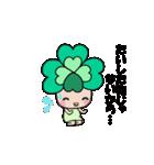 動く!!よつばちゃん!(2)(個別スタンプ:08)