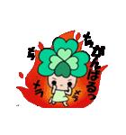 動く!!よつばちゃん!(2)(個別スタンプ:10)