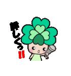 動く!!よつばちゃん!(2)(個別スタンプ:14)
