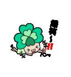 動く!!よつばちゃん!(2)(個別スタンプ:15)