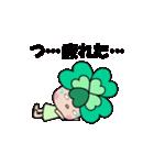 動く!!よつばちゃん!(2)(個別スタンプ:16)