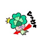 動く!!よつばちゃん!(2)(個別スタンプ:17)