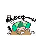 動く!!よつばちゃん!(2)(個別スタンプ:19)