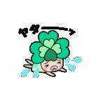 動く!!よつばちゃん!(2)(個別スタンプ:20)