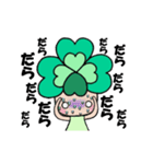 動く!!よつばちゃん!(2)(個別スタンプ:21)