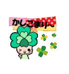 動く!!よつばちゃん!(3)(個別スタンプ:01)