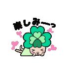 動く!!よつばちゃん!(3)(個別スタンプ:06)
