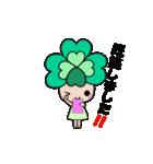 動く!!よつばちゃん!(3)(個別スタンプ:07)