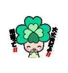 動く!!よつばちゃん!(3)(個別スタンプ:08)