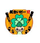 動く!!よつばちゃん!(3)(個別スタンプ:10)