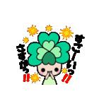 動く!!よつばちゃん!(3)(個別スタンプ:11)