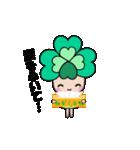 動く!!よつばちゃん!(3)(個別スタンプ:13)