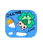 動く!!よつばちゃん!(3)(個別スタンプ:15)