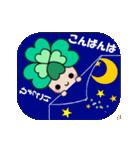 動く!!よつばちゃん!(3)(個別スタンプ:16)