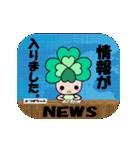 動く!!よつばちゃん!(3)(個別スタンプ:17)