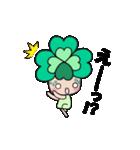 動く!!よつばちゃん!(3)(個別スタンプ:18)
