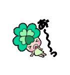 動く!!よつばちゃん!(3)(個別スタンプ:20)