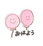 色鉛筆☆愉快な仲間たち(個別スタンプ:01)