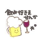 色鉛筆☆愉快な仲間たち(個別スタンプ:09)