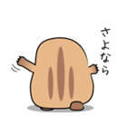 モグモグ 2(個別スタンプ:05)
