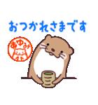 「あゆみ」専用スタンプ(個別スタンプ:01)